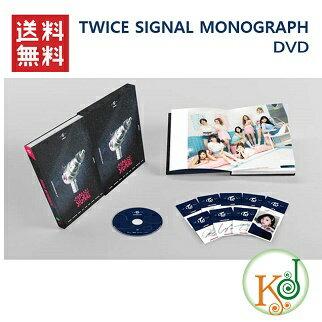 【K-POP・韓流】 TWICE SIGNAL MONOGRAPH フォトブック-限定版-(コード : 3)(8809428948886)
