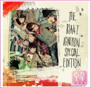 【K-POPCD】 B1A4(ビーワンエイフォー) 1集 Ignition[Special Edition] *国内発送・迅速(10005662)