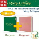 【K-POP 韓流】 TWICE The 1st Album Repackage★2種セット(Merry Happy)トゥワイス/初回特典なし/当店特典:おまけ選択(8809269508713-2)