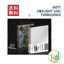 【K-POPCD・送料無料・予約】 GOT7(ガッセブン)2集FLIGHT LOG:TURBULENCE(8809269506450)