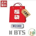 【K-POP・韓流】 BTS 福袋 2000円★文具セット福...