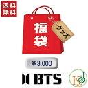 【K-POP・韓流】 BTS 福袋 3000円★グッズセット...