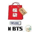 【K-POP・韓流】 BTS 福袋 5000円★グッズセット...