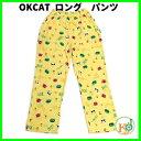 【K-POPグッズ・OKCAT公式・予約】 OKCAT(オクキャット)- パジャマ ロング パンツ (OKCAT シーズン2 グッズ)(p0000ijn)
