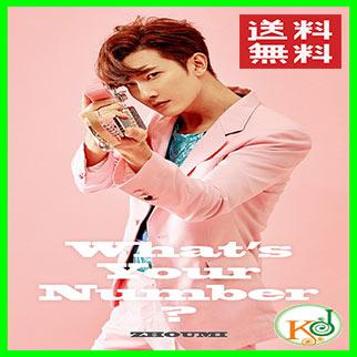 K-POPCD・送料無料・予約チョウミ(ZHOUMI/SUPERJUNIOR)-WHAT'SYOUR