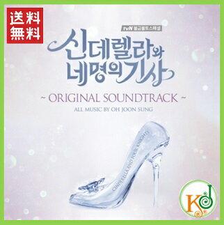 K-POPCD・送料無料・代引不可・生写真シンデレラと4人の騎士(ナイト)(2CD)イ・ジョンシン(