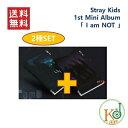 Stray Kids ミニ1集 「 I am NOT 」 1st Mini Album★2種セット/ STRAY KIDS ストレイキッズ/おまけ:生写真(8809440338078-2)