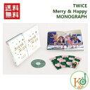 【K-POP 韓流】 TWICE Merry Happy MONOGRAPH(コード:3)/ 限定版 トゥワイス おまけ:ステッカー(大) (8809585694527-1)