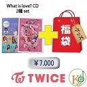 【K-POP・韓流】 【初回特典なし】TWICE 「What...
