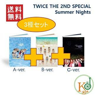 【K-POP・韓流】 [初回特典付き] TWICE THE 2ND SPECIAL ALBUM「Summer Nights」★3種セット(A+B+Cver.) トゥワイス/おまけ:キーホルダー(8809440338245-5)