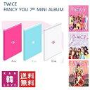 【初回特典ポスター折り畳み付き】TWICE CD アルバム FANCY YOU 7THミニアルバム 【4