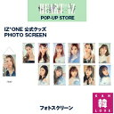 【おまけ付き】IZ*ONE - HEART*IZ POP-UP STORE★フォ