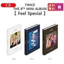 【おまけ付き】TWICE 8集 ミニ アルバム CD【 Feel Special 】バージョンランダム【初回特典なし】トゥワイス/おまけ:生写真 トレカ(8809440339204-02)