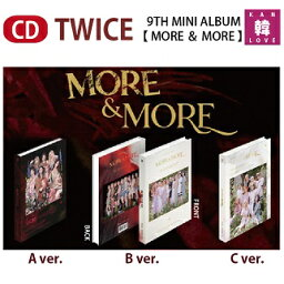 【おまけ付き】【ポスター折り畳み発送】<strong>TWICE</strong>【MORE & MORE】CD アルバム 9th mini album【6月2日発売】トゥワイス CD 韓国 韓流/おまけ:生写真+トレカ(7070200509-02)