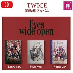【おまけ付き】<strong>TWICE</strong> Eyes wide open 正規2集アルバム【初回特典なし】CD アルバム トゥワイス 韓国 韓流/おまけ:生写真+トレカ(7070201006-01)