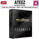 【おまけ付き】ATEEZ WORLD TOUR DVD【THE FELLOWSHIP : MAP THE TREASURE SEOUL】エイティーズ/ おまけ:生写真(8809375122070)