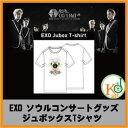 【K-POP 公式グッズ】 EXO - ジュボックスTシャツ [SIZE M] [EXO ソウル コンサート 公式GOODS](0252200051706)