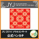 楽天韓Love【倉庫大放出 最大90%OFF・K-POPGOODS・公式 C-JES】 JYJ - ハンカチ [JYJ 2014 THE RETURN OF THE KING IN SEOUL](0901000335027)
