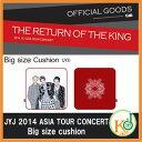 楽天韓Love【倉庫大放出 最大90%OFF・K-POPGOODS・公式 C-JES】 Big Size クッションカバー [JYJ 2014 ASIA TOUR CONCERT THE RETURN OF THE KING](1409260178501)