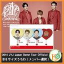 【倉庫大放出 最大90%OFF・K-POPグッズ・公式 C-JES】 JYJ - BIGサイズうちわ 一期一会 (ジェジュン/ユチョン/ジュンス) [2014 JYJ Japan Dome Tour](1411180335803)