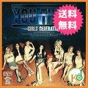 【K-POPCD・送料無料】 少女時代 - 正規5集 [YOU THINK] /Girls Generation(88092695051491)