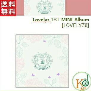 K-POP・韓流K-POPCD・送料無料LOVELYZ-LOVELYZ8(1STMINIALBUM)