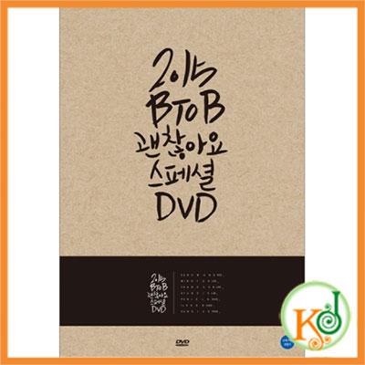 K-POPCD・送料無料・クリアファイル・予約BTOB(ビートゥビー)大丈夫スペシャルDVD(2DI