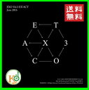 【K-POPCD・送料無料・生写真・予約】 EXO(エクソ) - 「EX'ACT」3集 (CHINESE Ver.) カバー選択可(Lucky One Ver.& Monster Ver.)(88..