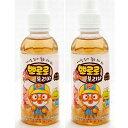 韓国ヤクルト パルド ポロロジュース 麦茶味220ml ペット ×2本