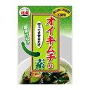 まぜるだけ 花菜ファーチェ オイキムチの素(生野菜 1k用)