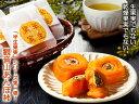 観音山半生果実あんぽ柿8個ギフト箱包装