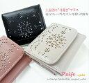 財布 レディース 三つ折り 三つ折り財布 コンパクト ミニ財布 可愛い 使いやすい ブランド