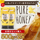 F_pure_honey_02