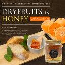 ショッピングみかん ドライフルーツインハニー(みかん)125g ドライフルーツの蜂蜜漬け蜂蜜専門店 かの蜂