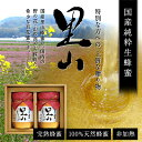 【送料無料】国産里山蜂蜜 500g×2本セット 国産はちみつギフトセット※熨斗・包装紙無料対応!内祝