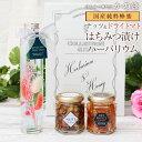 ショッピングトマト 5色から選べるハーバリウムボトル(1本)はにのみ&はにベジ(ナッツの蜂蜜漬け1個、ドライトマトの蜂蜜漬け1個)ギフトセット御祝・各種ギフトに!蜂蜜専門店 かの蜂