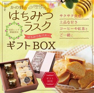 [免運費] 蜂蜜餅乾和生產大國,但蜂蜜禮品套裝 (幹 3 麵包袋 & 國內蜂蜜 3) 或使用蜂蜜主要從事國內生產蜂蜜的蜜蜂