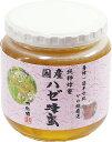 国産ハチミツ 櫨(はぜ)蜂蜜(ハチミツ) 600gハチミツ専門店【かの蜂】