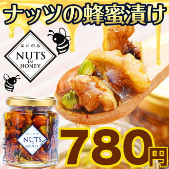 新增功能! 只有在蜂蜜堅果 (115 g) 蜜餞堅果蜂蜜、 烤麵包、 優酪乳以及! 或堅果蜂蜜蜂蜜堅果堅果哈尼蜂蜜中的主要從事蜜蜂
