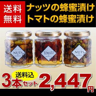 新增功能! 只有 & 到菜本來蜂蜜醃制泡菜採樣設置 (堅果醃制的蜂蜜 1 兩,曬乾的番茄蜂蜜中浸泡) 蜂蜜堅果,mixnutskhachmitsu 2,專業從事蜜蜂蜂蜜