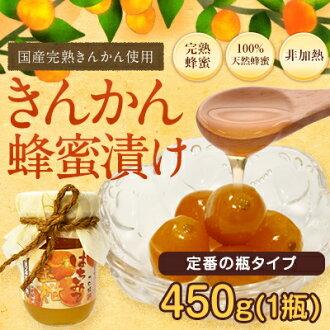 金桔蜜餞蜂蜜 (450 克) 橘蜂蜜金桔蜂蜜中蜜餞或從事蜜蜂蜂蜜