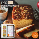 お歳暮ギフト はちみつパウンドケーキ(くるみ)と蜂蜜セット ...
