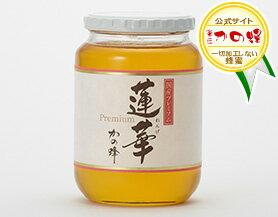 国産はちみつ 【送料無料】 国産プレミアムレンゲ蜂蜜(はちみつ) 1000g