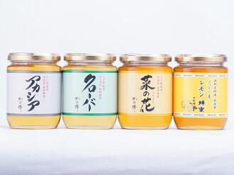 拆遷甩賣 ! 加拿大蜂蜜三葉草 300 克,中國的槐花蜂蜜 300 克、 中國油菜蜂蜜 300 克、 西班牙製作檸檬蜂蜜 300 克蜂蜜店或蜜蜂