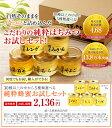 【送料無料】蜂蜜(はちみつ)ハニーお試しセット国産、外国産の...