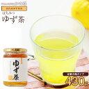 ゆず茶 430g 国内産ゆず使用 国産ゆ�
