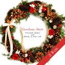new!【送料無料】28cm・プリザーブドフラワーと木の実たっぷり*クリスマスリース【楽ギフ_包装】