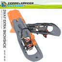 脱着可能なテイルと坂道に強いヒールリフター装備の本格派スノーシュー