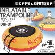 インフレータブル トランポリン 浮き輪 スノーチューブ 激安 通販 プール 海 アウトドア ゴムボート