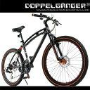 26インチ クロスバイク シマノ21段変速 Wサス ディスクブレーキ 自転車 ドッペルギャンガー DOPPELGANGER d2 【バレンタイン】